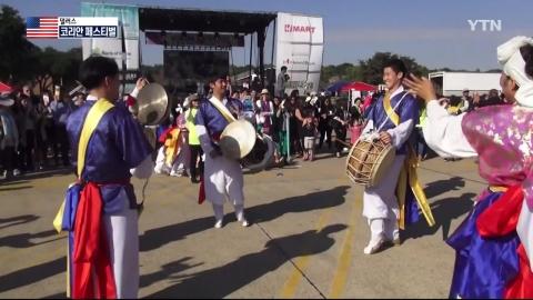 해 뜰 때부터 질 때까지, 놀면서 배우는 한국 문화!