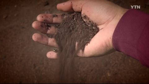 [세상교과서] 인분 재활용 통해 퇴비 만드는 친환경 기업