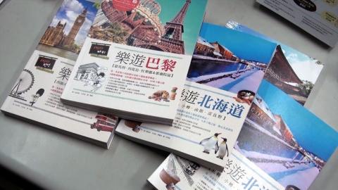 한국 문학의 세계화