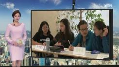 글로벌코리안 4월 23일 방송