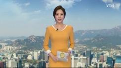 글로벌코리안 5월 21일 방송