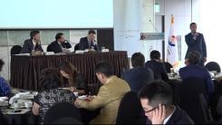 """""""북핵 해결과 통일 기반 마련에 한인 공동체 역할 중요"""""""