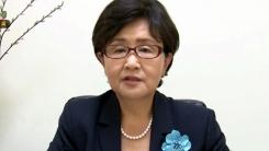 """""""한인 여성 권익신장에 앞장"""" 세계한민족여성재단 이사장 서진화 씨"""
