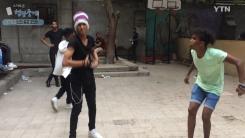 [스마트폰 현장중계] 이집트 / 난민 춤꾼 3인방