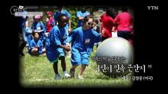 [숨은한국찾기] 제5회 재외동포재단 사진공모전
