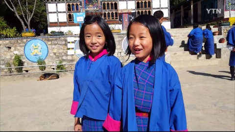 [스마트폰 현장중계] 세계 행복지수 1위 부탄을 소개합니다!