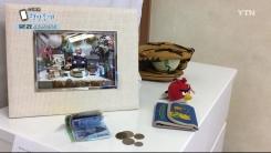 [스마트폰 현장중계] 교토에서 선보인 서울 어린이의 방