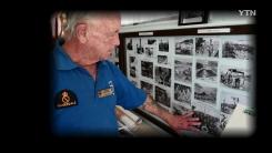 [숨은한국찾기] 뉴질랜드 참전용사 박물관