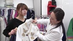 [청춘 세계로 가다] 도쿄의 한복 디자이너, 이향순 씨