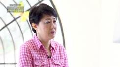 [청춘 세계로 가다] UN직 박차고 아이티로 간 한국인