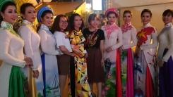 [스마트폰 현장중계] 베트남 전통 의상 아오자이 축제