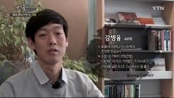 [이야기꽃이피었습니다] 강병융 류블랴나대학교 한국학 교수
