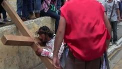 [스마트폰현장중계] 과테말라 범죄율 낮추는 효자 행사