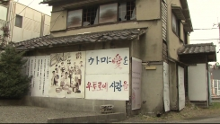 우토로에서의 새로운 삶...시영주택 입주 기념식 열려
