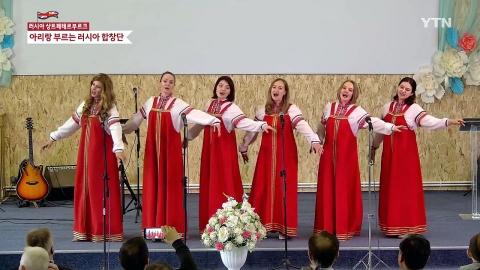 공감의 노래 전하는 천사 합창단