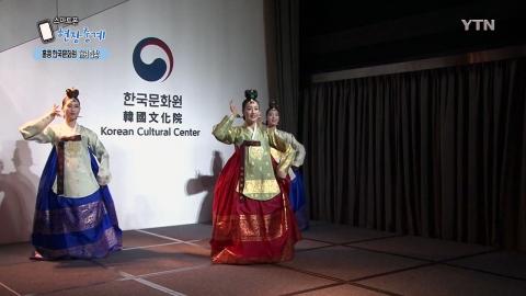 [스마트폰현장중계] 홍콩 한국문화원 개원 현장