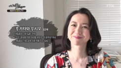 [이야기 꽃이 피었습니다] 재일동포의 '일상'을 쓰는 작가