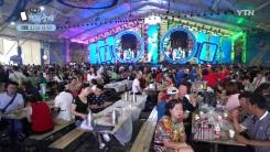 [스마트폰 현장중계] 뜨거운 하얼빈 세계 맥주 축제 현장!