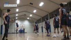 배구로 하나 된 한인사회…호주 한인 배구팀 이글스