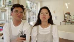 [청춘 세계로 가다] 파리에서 카페 창업한 한국인 남매