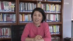 [이야기 꽃이 피었습니다] 네팔 카트만두 한글학교 김은영 선생님