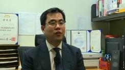 [이야기꽃이피었습니다] 호주의 한국 청년 도우미, 홍경일 변호사
