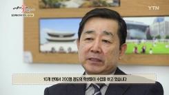 [이야기꽃이피었습니다] 몽골 대학에서 한국어 가르치는 권오석 교수