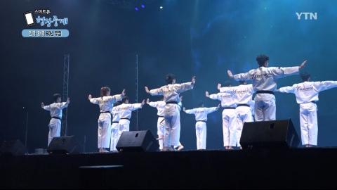 [스마트폰 현장중계] 한국-태국 수교 60주년 우정 축제