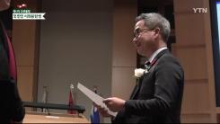 캐나다 코퀴틀럼시 첫 한인 시의원, 스티브 김