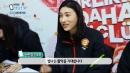 [스마트폰현장중계] 터키 복귀 김연경 선수 팬사인회 현장