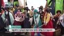 [스마트폰현장중계] 애들레이드 제14회 한국음식문화축제
