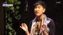 인종차별에 맞서는 캐나다 한인 2세의 연극