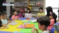 호찌민 한인 사회가 한마음으로 응원하는 학교는?