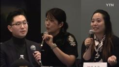 [유리천장 깬 한국인] 한인 1.5세 청년들의 캐나다 공직 진출 비결은?