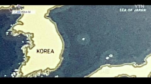 '동해' 지킨 동포 사회