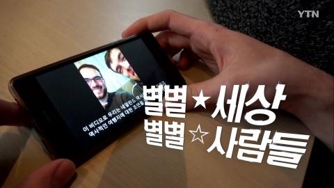 인생 2막 / 별별세상 / 달려라 로빈