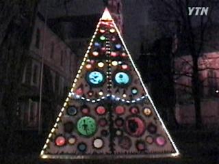지구촌의 크리스마스 준비!