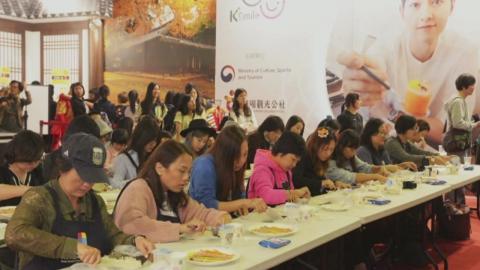 [동포사회] 타이완, 한국 문화 관광 대전