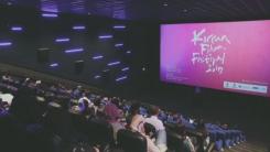 중동에서 즐기는 다양한 장르의 한국영화