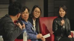 한국 배우들과 함께하는 드라마 토크쇼