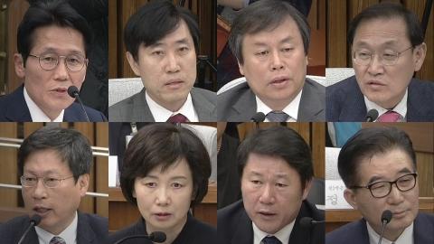 최순실 국정조사 4차 청문회 ②
