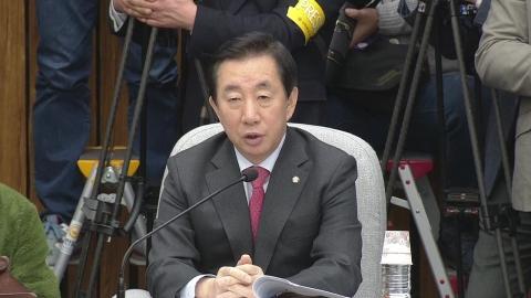 최순실 국정농단 국정조사 7차 청문회 ①