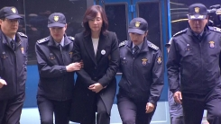 특검, 조윤선 장관 구속 이후 첫 소환