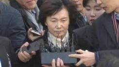 최경희 前 이대 총장, 법원 출발…구치소 이동