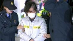 '소환 불응' 최순실, 특검 자진 출석