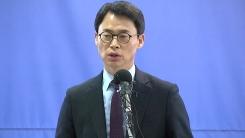 '비선진료' 수사 본격화…특검 정례 브리핑