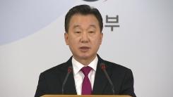 '김정남 피살' 北 특이 동향은?