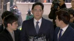 '구속영장 재청구' 이재용 부회장 특검 도착