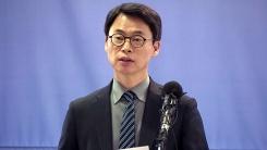 안봉근 前 청와대 비서관 소환 조사…특검 정례 브리핑