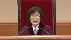 박근혜 대통령 탄핵심판 선고